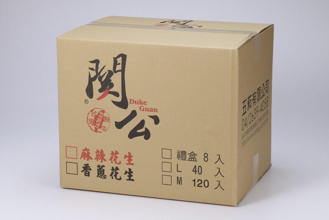 (M)  香蔥花生-120包裝