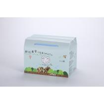 杏福會花生(香蔥)-禮盒組