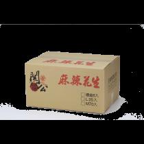 (M)  麻辣花生-70包裝